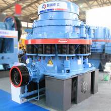 China professional symons cone crusher for granite