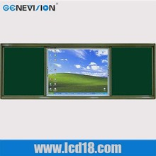 22 inch Low Price Multi Touch All In One Interactive Flat Panel Display Teaching Touch LCD Screen Educational Equipment