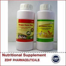 Racing horse vitamins and supplemets minerals supplements Ad3E solution natural immune booster in Veterinary Medicine