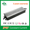 waterproof electronic led driver ip67 1500mA outdoor lighting meanwell led driver 50w