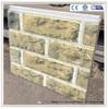 exterior wall siding, wall panel