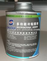 Rubber Cold Bonding Cement, Metal Primer, Adhesive & Hardener