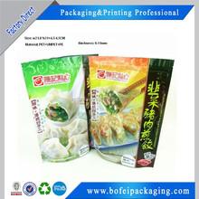 China plastic frozen dumpling food packaging bag