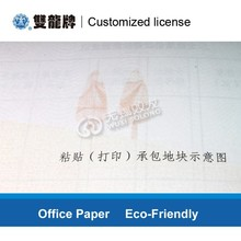 paper printed certificate