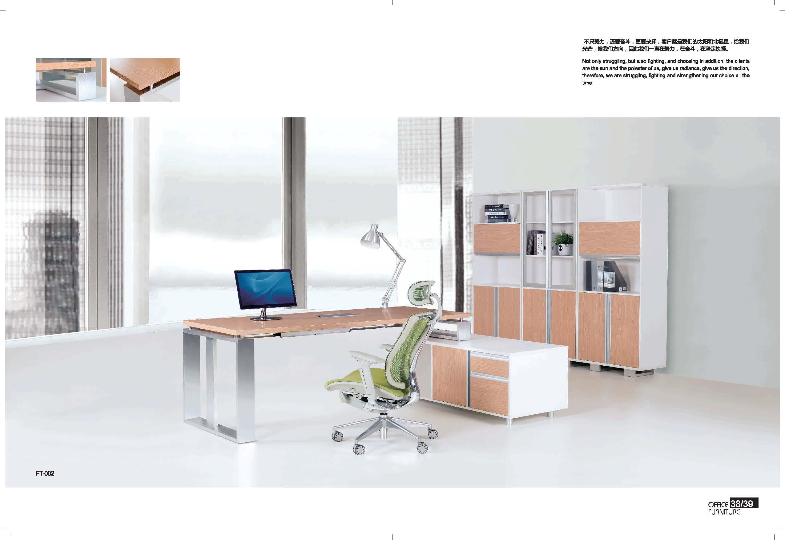 Estaciones de trabajo de la computadora 4 personas for Muebles de oficina para 4 personas