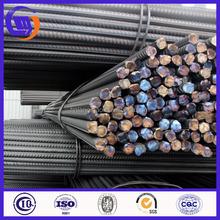 High tensile steel rebar ASTM BS4449 rebar steel prices