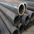 precio tubería de acero al carbono por metro