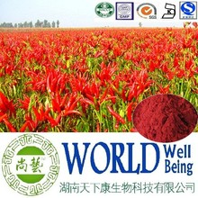 Hot sales Paprika extract/Paprika oleoresin 100000-1000000cu/Food colorant Factory supply