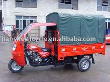 2014 hot selling moto cargo tricycle/three wheel motorcycle