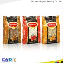 Top quality Self-standing side gusset bag printed plastic dry food packaging for rice