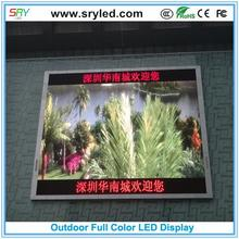 Sryled New design p10 emergency led exit sign with CE certificate