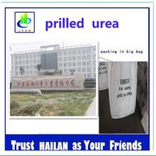 White Granular Urea N46% & Prilled Urea Fertilize first class