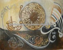 Modern Islamic Art Painting on Canvas