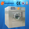 Hot selling commercial washing machine lg manufacturer