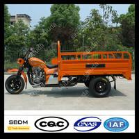 SBDM 150CC Motorized Tricycle Vending Wholesale
