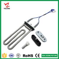 220v heating element for cylinder washing machine