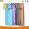 2015 hot sale high quality kids clothes cover