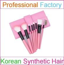 Wholesale Korean Synthetic Hair Makeup Brush Set Plastic Handle 8pcs with Shiny PU Bag