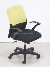 2014 Desk office chair swivel mesh fabric lifting office computer rolling chairs