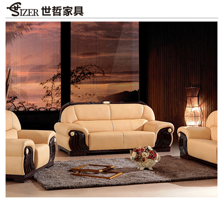 Cheap Wholesale Wooden Sofa Set Designs And Prices - Buy Wooden Sofa