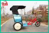 electric 3 wheel taxi bicycle for adult / passenger