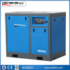 5.5kw-250kw direct driven industrial screw air compressor looking for agent