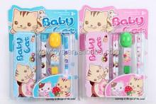 Novelty Baby Cat School Stationery Set