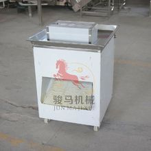 junma factory special offer freezing chicken slicing machine QD-1500