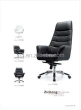 Famous office ergonomic chair design CY3906