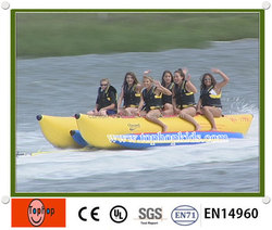 2015 New Double Lane Large Flying Banana Boat For Adults And Kids