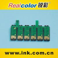 Auto reset chip for Epson Stylus Photo R290