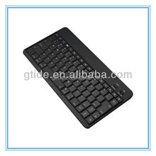 2013 latest keyboard mould 9 inch tablet pc leather keyboard case