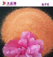 Organic fertilizer NPK fertilizer for plants