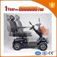 4 wheel electric scooter with one seat and automatic brake