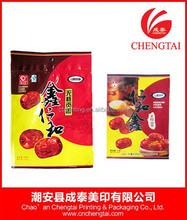 Disposable pouch bag for snack packaging