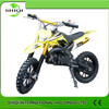 China Hot Selling Mini 50cc Dirt Bike For Sale /SQ-DB01
