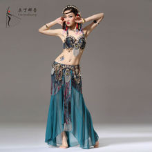 WQ00735 new Belly Dance Suit Clothing set Bra Top & Skirt Belly Dance Wear Sexy Costume