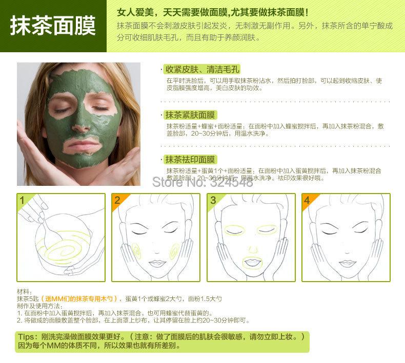Como livrar-se da pigmentação senil em uma cara