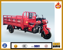Good quality cheap 200cc/250cc air cool tricycle with cabin/cargo three wheelers