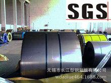 Old-line Factory SGCC Galvanized Steel Coil