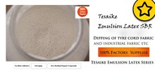 Chinese Factory Supplier for PH Value 8 -xSBRl Latex in Carpet Backing Emulsion Industry