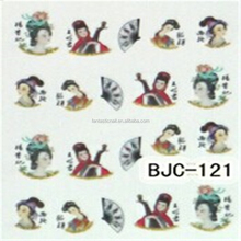 Four Beauties of ancient China Design Water Transfer Nail Art Stickers For Girls