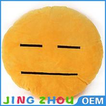 Super soft emoji pillow/plush emoji/plush stuff emoji