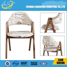 French Furniture Louis Upholstered Low Back Bedroom Chair