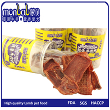 High quality 2015 dog snacks new product mengbei lamb jerky