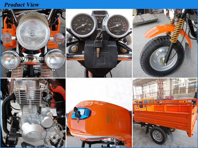 Hot selling chinese three wheel motorcycle for sale