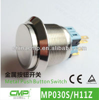 30mm 2 Pole Industrial Push Button Switches ( Key Lock )