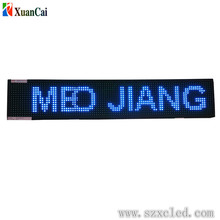 Multi language outdoor P10-16X96 double line moving led display board could customize red, bule, yellow, green color