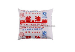 Soy sauce packing bag/Plastic bag for soy sauce packing/Laminated bag for soy sauce packing
