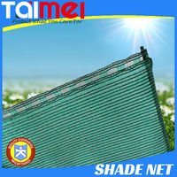 Outdoor Green Shade Netting Fabric for Sun Protection
